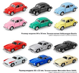 Машина Volkswagen Beetle, Машина Mercedes Benz 300SL