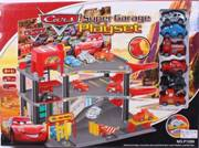 Super Garage Playset P1299