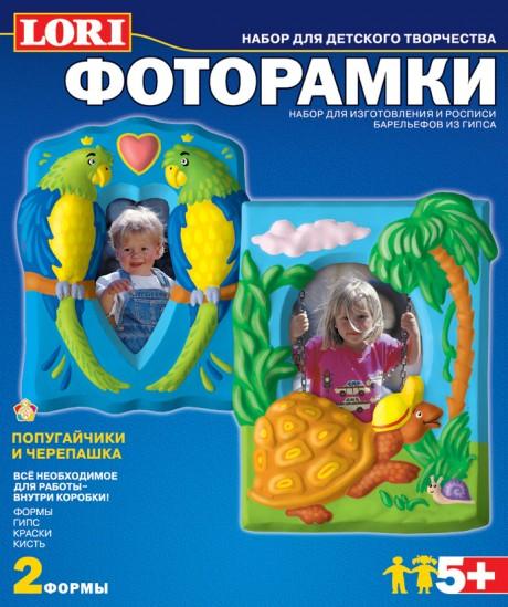 Фоторамки из гипса своими руками для детей